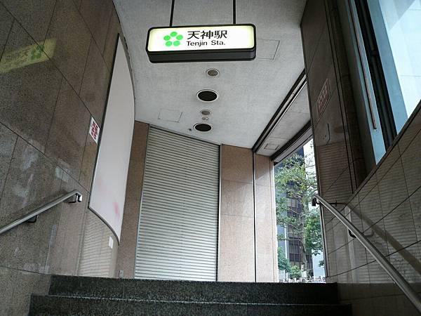 P1010006_大小.JPG