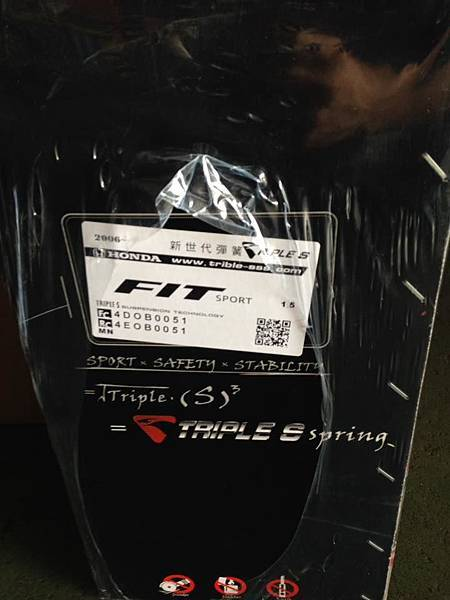 Honda FIT GE_03.jpg