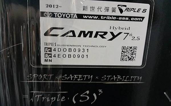 TOYOTA CAMRY MK7 XV50_04.jpg