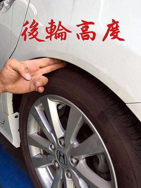 Honda CIVIC MK9 FB 2013_09.jpg