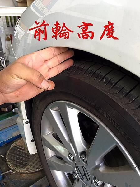Honda CIVIC MK9 FB 2013_08.jpg