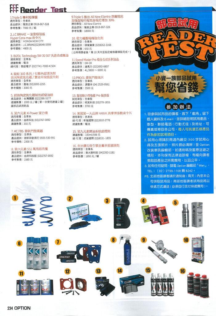 S36C-116093016440.jpg
