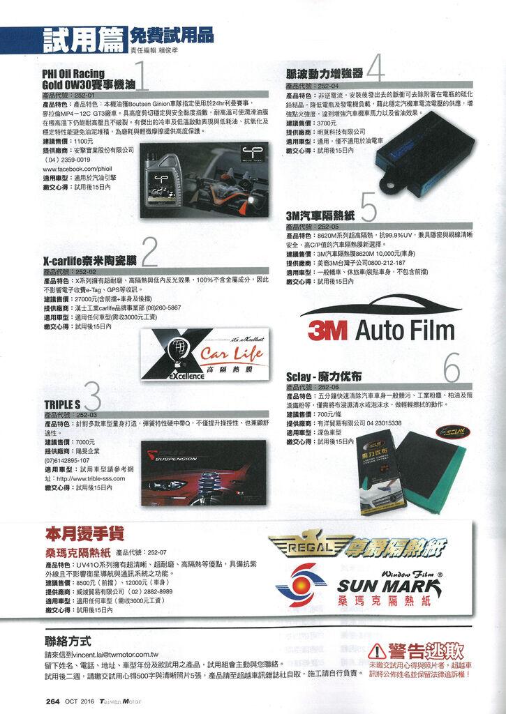 S36C-116093008540.jpg