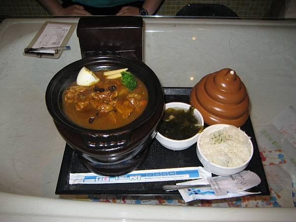 小黃妹點的咖哩飯