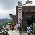 日文:非常車站