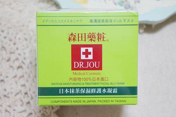 DSC08461.JPG