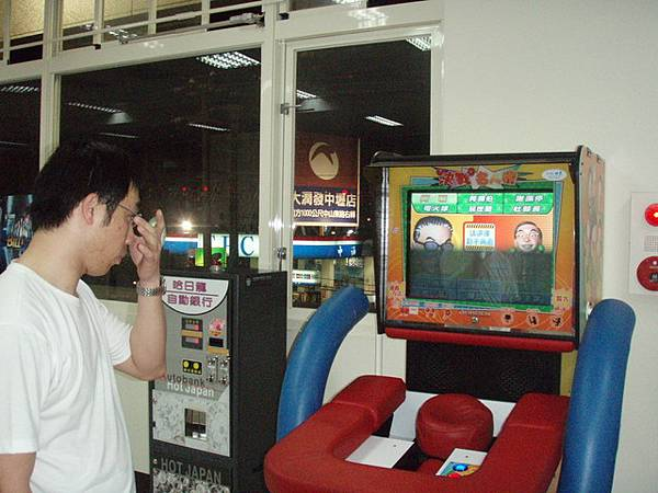 990419拳王 (7)
