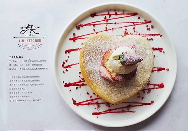 草莓鬆餅製作過程11.jpg