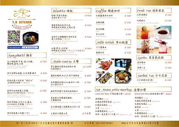 T.R Kitchen義法私廚料理菜單