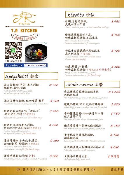 106-04-06-菜單切-01.jpg