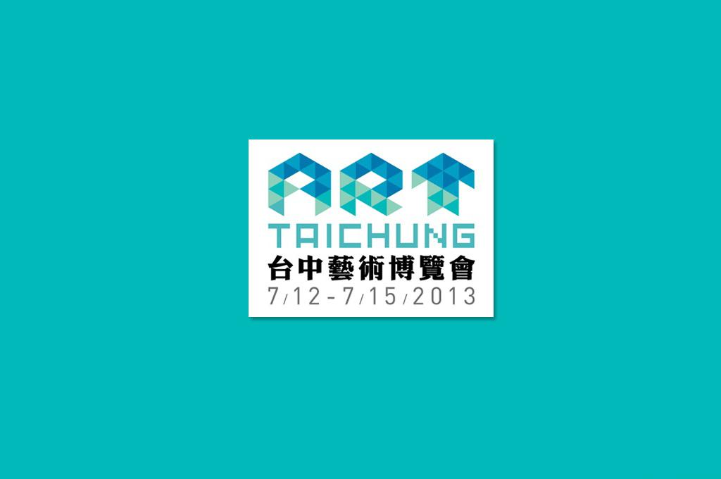 art-taichung.jpg