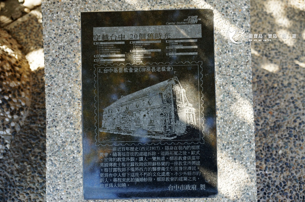 DSC02663.JPG