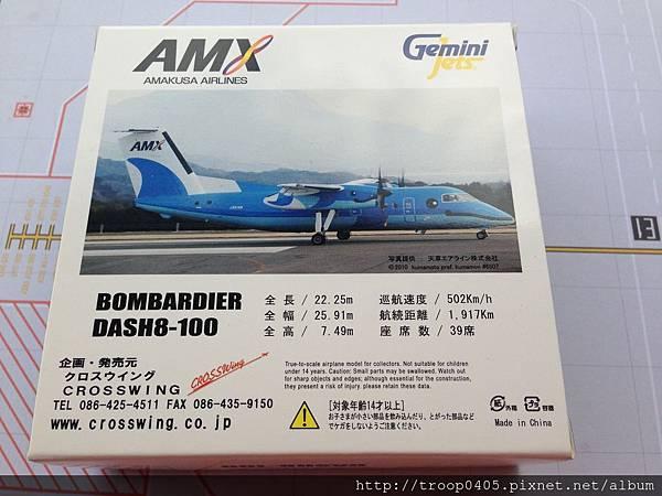AMX008.JPG
