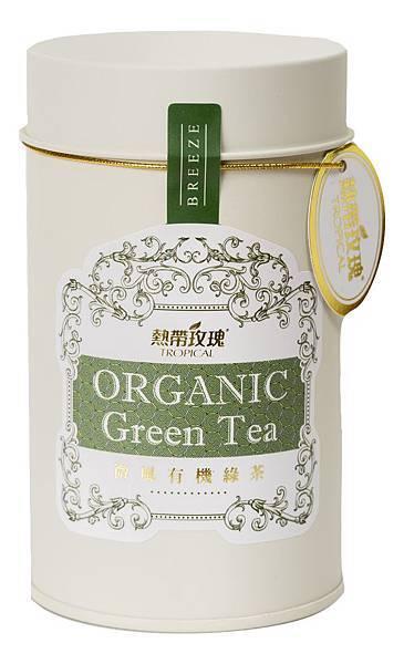 有機綠茶去背.jpg
