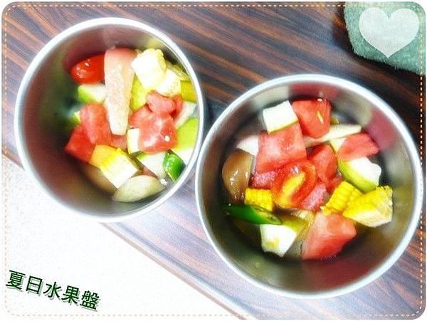 清涼一下,豐盛水果大餐