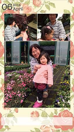 相片 2014-4-6 下午5 14 38 (1)
