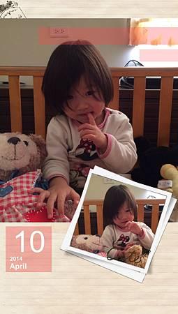 相片 2014-4-10 下午10 29 34