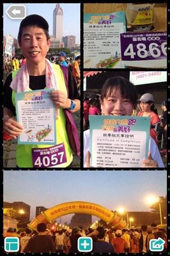 20131117財政部統一發票盃臺北場10K