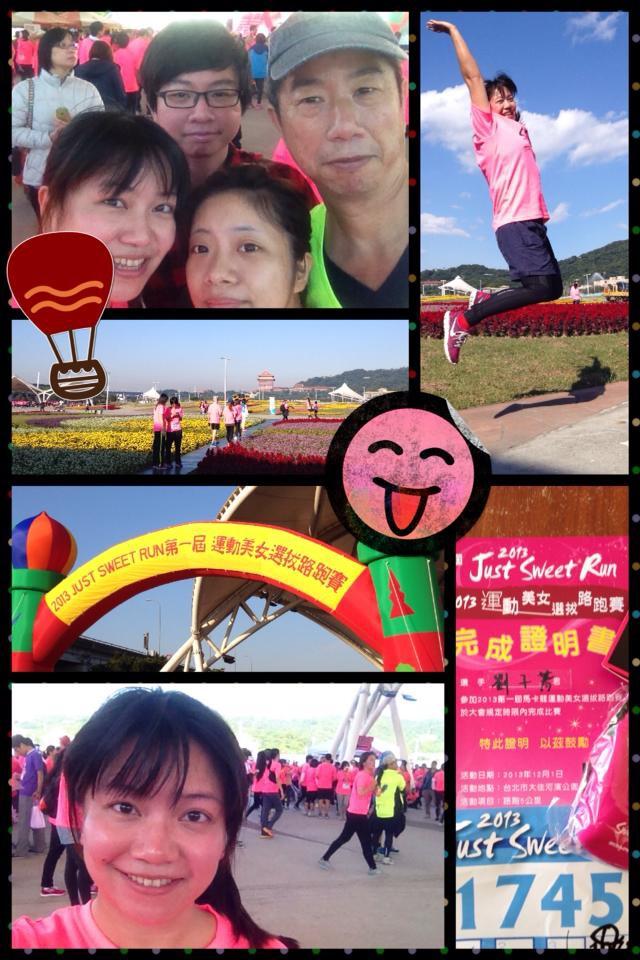 20131201馬卡龍運動美女5K-2
