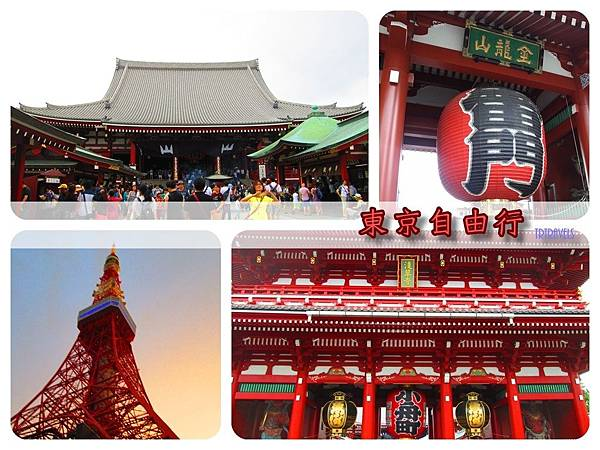 TOKYO 5.jpg