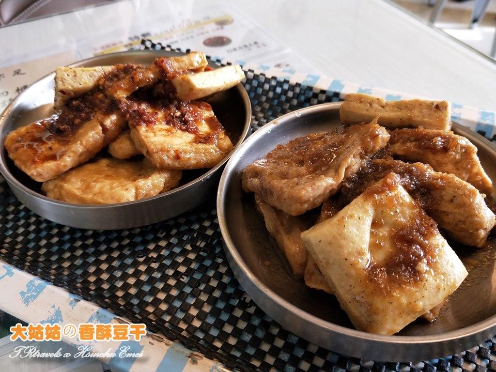 香酥豆干 (1).jpg