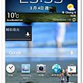 2013-03-04 23.53.44_副本_000.jpg