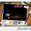 2013-03-25 17.33.04-2_000.jpg