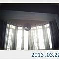2013-03-25 17.33.06-1_000.jpg