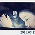 2013-03-25 17.33.11_000.jpg