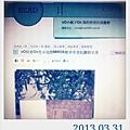 2013-03-31 20.12.10-1_000.jpg