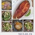 2013-05-24 16.58.40-1_000.jpg