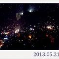 2013-05-24 16.58.40-2_000.jpg