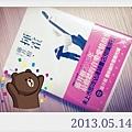 2013-05-24 16.58.44-1_000.jpg
