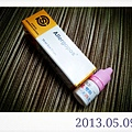 2013-05-24 16.58.46-2_000.jpg