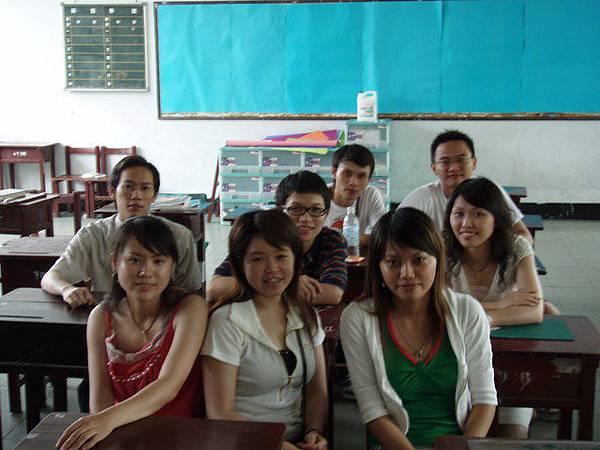 三義的教室.jpg