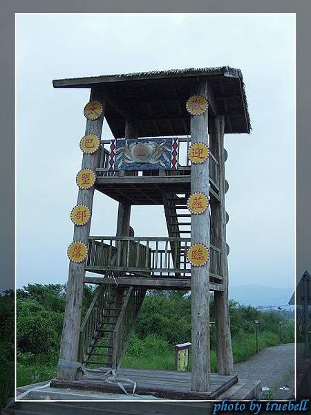 太巴塱瞭望台