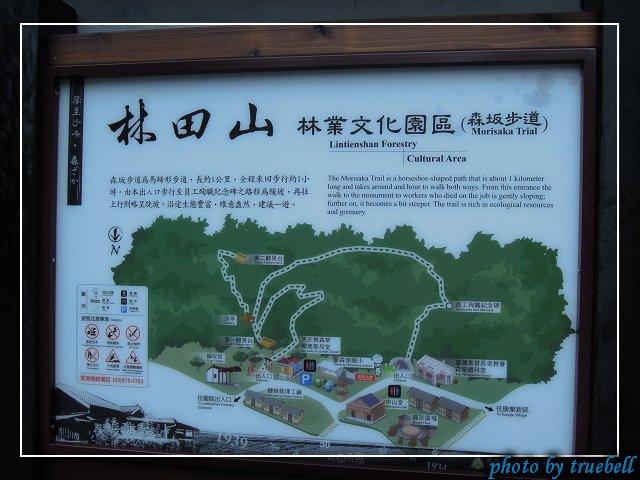 森坂步道示意圖