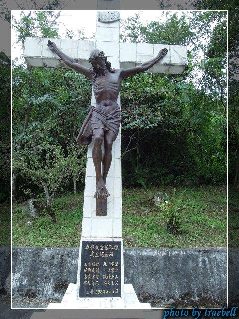 十字架上的耶穌