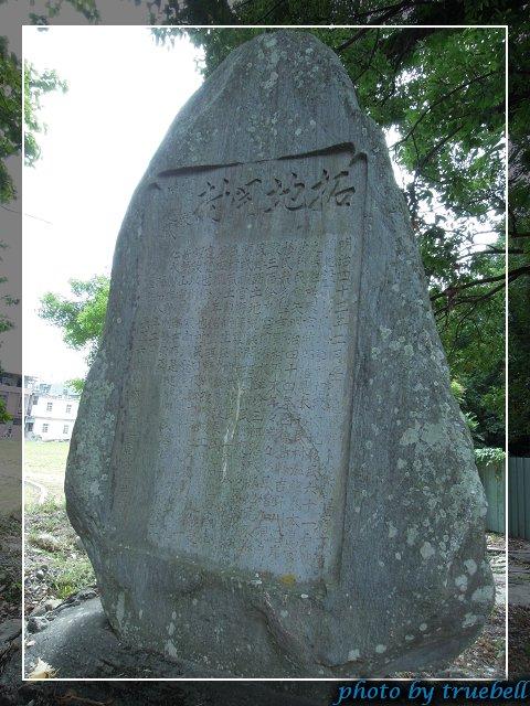 吉野開村紀念碑