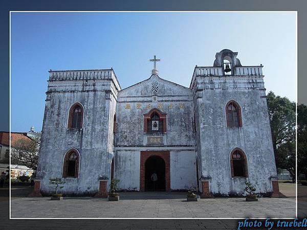 萬金聖母堂