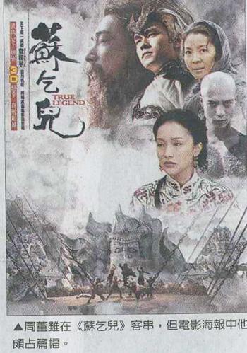 20100126中時_熊貓人上海首映唐嫣幹掉江語晨.jpg