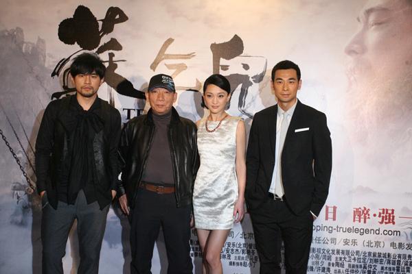 0126-北京記者會現場! 周杰倫、袁和平、周迅、趙文卓