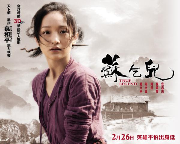 台灣版桌布(七)-1280x1024