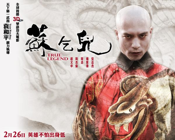 台灣版桌布(九)-1280x1024