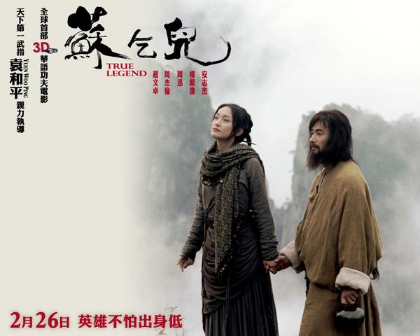 台灣版桌布(四)-1280x1024
