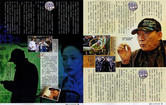 壹週刊456期_0213出刊_袁和平-2.jpg