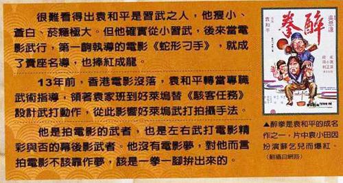壹週刊456期_0213出刊_袁和平p0.jpg