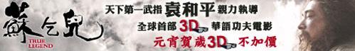 2D優惠看3D.jpg