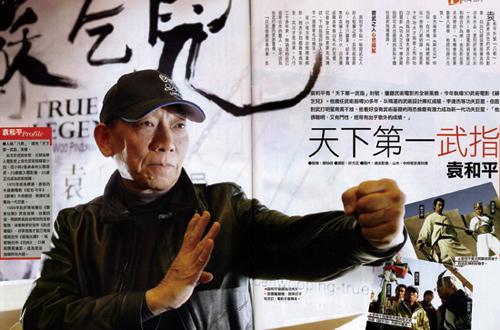 20100226VOL1671期_天下第一武指_袁和平專訪-1.jpg