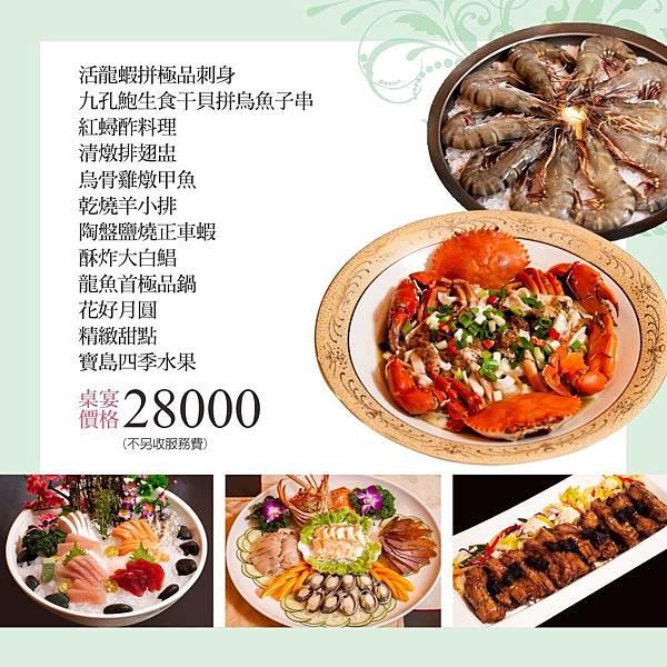 170522_真愛桃花源小冊子(更新)_170826_0002.jpg